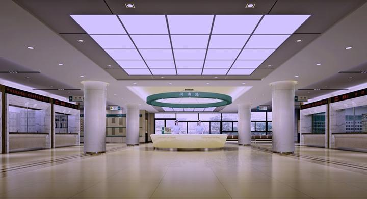 上海中冶职工医院